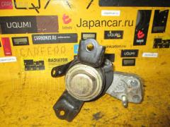 Подушка двигателя TOYOTA COROLLA RUNX NZE121 1NZ-FE 12305-21130 Переднее Правое