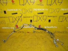 Шланг кондиционера NISSAN X-TRAIL NT30 QR20DE