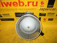 Мотор печки SUBARU FORESTER SH5