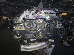 Двигатель SUBARU LEGACY WAGON BP5 EJ203HPCHE