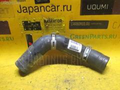 Патрубок радиатора ДВС SUBARU LEGACY WAGON BP5 EJ203HPCHE Нижнее