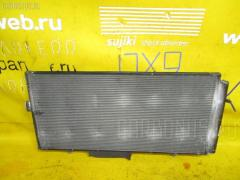 Радиатор кондиционера SUBARU LEGACY WAGON BP5 EJ203HPCHE
