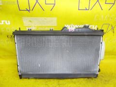 Радиатор ДВС SUBARU LEGACY WAGON BP5 EJ203HPCHE