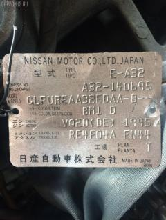 Радиатор ДВС Nissan Cefiro PA32 VQ25DE Фото 9