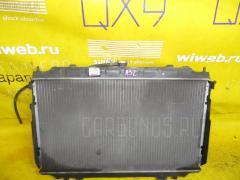 Радиатор ДВС Nissan Cefiro HA32 VQ30DE Фото 1