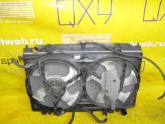 Радиатор ДВС Nissan Cefiro HA32 VQ30DE Фото 2
