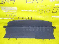 Шторка багажника TOYOTA COROLLA FIELDER NZE121G