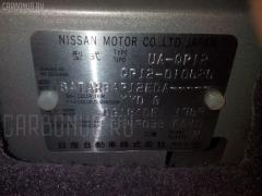 Катушка зажигания Nissan Primera QP12 QG18DE Фото 7