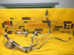 Шланг кондиционера NISSAN CEFIRO A32 VQ20DE