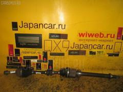 Привод на Nissan Tiida Latio SJC11 MR18DE, Переднее Правое расположение