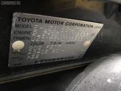 Дверь боковая Toyota Crown JZS155 Фото 10