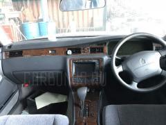 Решетка радиатора Toyota Crown JZS155 Фото 14