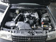Решетка радиатора Toyota Crown JZS155 Фото 12