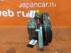 Насос гидроусилителя на Honda Legend KB1 J35A