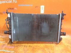 Радиатор ДВС OPEL ASTRA G W0L