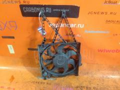 Вентилятор радиатора кондиционера OPEL ASTRA G W0L