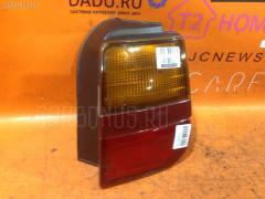 Стоп на Mitsubishi Chariot N43W 043-1536, Правое расположение