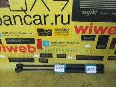 Амортизатор капота на Honda Inspire UA4 74145-S0K-A011-M1