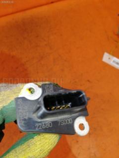 Датчик расхода воздуха на Nissan Note E11 HR15DE 22680-7S000