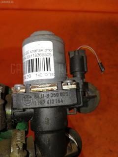 Клапан отопителя BMW 3-SERIES E46 M54 64118369805
