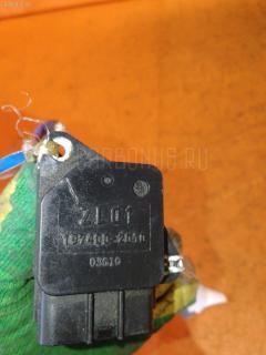 Датчик расхода воздуха MAZDA PREMACY CREW LF-DE ZL0113215