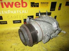 Компрессор кондиционера на Toyota Hilux Surf TRN215W 2TR-FE