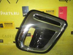 Заглушка в бампер 57731SJ160 на Subaru Forester SKE Фото 1