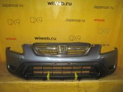 Бампер на Honda Cr-V RD5 71101-S9AA-ZZ00  71101-S9A-940ZC, Переднее расположение