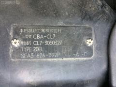 Двигатель Honda Accord CL7 K20A Фото 14