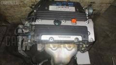 Двигатель Honda Accord CL7 K20A Фото 5