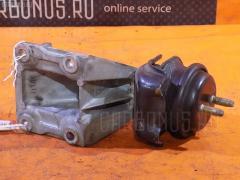 Подушка двигателя TOYOTA CROWN JZS151 1JZ-GE Переднее Левое