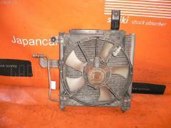 Радиатор кондиционера MAZDA DEMIO DW3W B3-ME