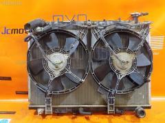 Радиатор ДВС NISSAN SERENA VVJC23 CD20