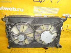 Радиатор ДВС TOYOTA WISH ANE10G 1AZ-FSE