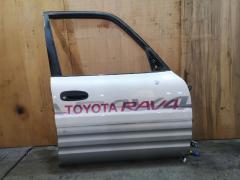 Дверь боковая на Toyota Rav4 SXA11G, Переднее Правое расположение
