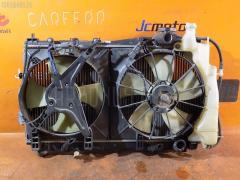 Радиатор ДВС HONDA CIVIC EU1 D15B