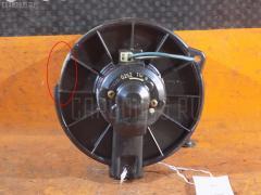 Мотор печки MITSUBISHI DIAMANTE F36A