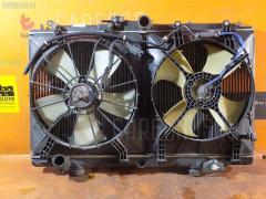 Радиатор ДВС HONDA SABER UA4 J25A