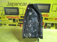 Стоп на Mitsubishi Chariot Grandis N84W 220-87262 MR416698, Правое расположение