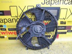 Вентилятор радиатора кондиционера TOYOTA SPRINTER AE110 5A-FE