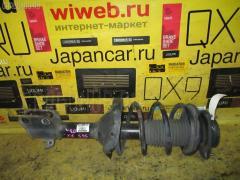 Стойка амортизатора SUBARU FORESTER SG5 EJ202 Переднее Левое