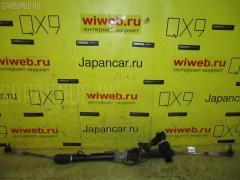 Рулевая рейка SUBARU FORESTER SG5 EJ202 34110-SA020