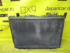 Радиатор ДВС TOYOTA CROWN GS131 1G-GZE