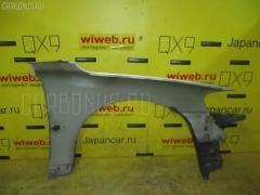 Крыло переднее VOLVO S60 RS Левое