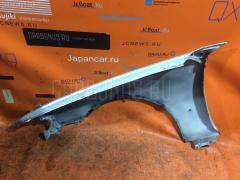 Крыло переднее TOYOTA MARK II JZX90 Правое