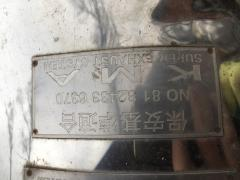 Глушитель Toyota Crown majesta UZS171 1UZ-FE Фото 4