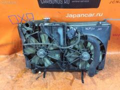 Радиатор ДВС TOYOTA CELSIOR UCF30 3UZ-FE