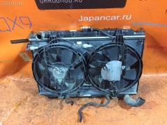 Радиатор ДВС NISSAN CEFIRO WAGON WPA32 VQ25DE