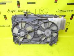 Радиатор ДВС Toyota Noah AZR60G 1AZ-FSE Фото 2