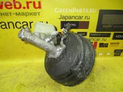 Главный тормозной цилиндр TOYOTA SV41 3S-FE